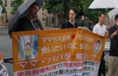 In Japan, lépineuse issue of parental abduction of children - The Point