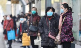 The new virus chinese is spreading from human to human