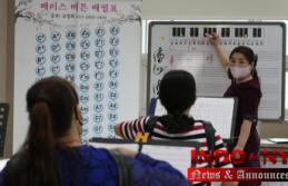 Seoul's center: N Korean defectors seek refuge...