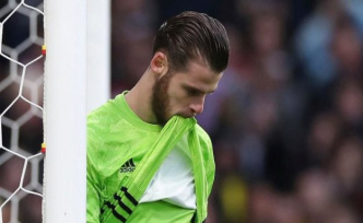 Disaster for United: De Gea delivers gigantic drop in failure-the defeat of