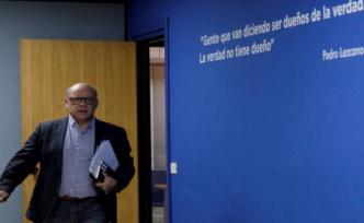 Coalition Canaria fine of 1,000 euros to Ana Oramas for voting no to Pedro Sanchez